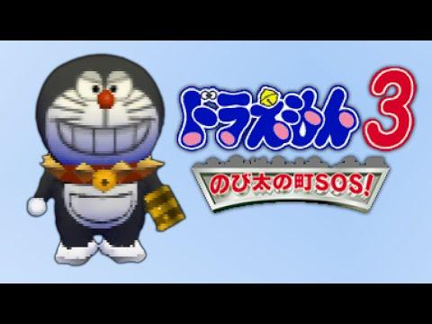 N64 Longplay - Doraemon 3: Nobita No Machi SOS! (ドラえもん3 のび太の町SOS)