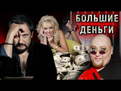 Большие деньги. 1 часть | Центральное телевидение - Видео онлайн