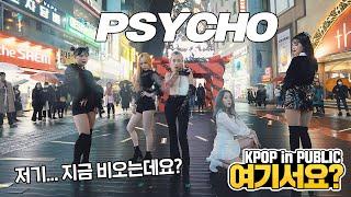 Download lagu [여기서요?] 레드벨벳 Red Velvet - Psycho | 커버댄스 DANCE COVER @동성로