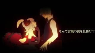 チェリーハント 【luz】