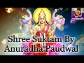 Download Shree Suktam By Anuradha Paudwal MP3 song and Music Video