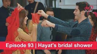 Pyaar Lafzon Mein Kahan Episode 93 Scene 1