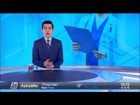 Новый Центр семейного здоровья открыли в Караганде