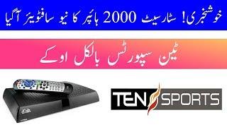 Видео, starsat 2000hd hyper, Смотреть онлайн