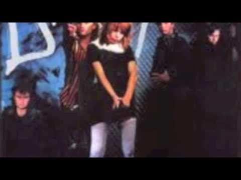 Divinyls Ring Me Up Youtube