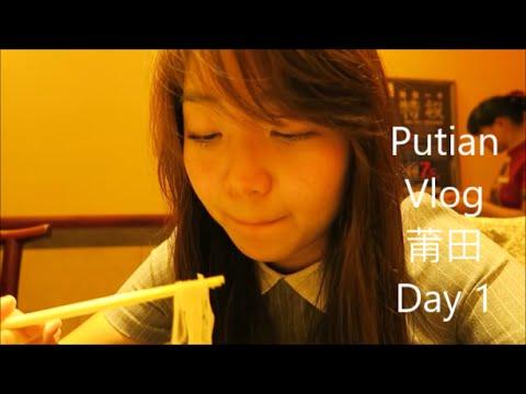 Putian Vlog Day 1 | Rokmoh
