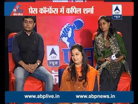 Comedian Kapil Sharma's Interview
