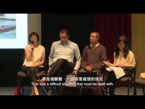 [55th Venice Biennale Talk Series #3] Looking Back: Hong Kong in Venice 回顧─香港在威尼斯
