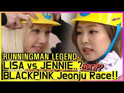 [RUNNINGMAN THE LEGEND] (part.1) BLACKPINK LISA vs JENNIE Jeonju Race!! (ENG SUB