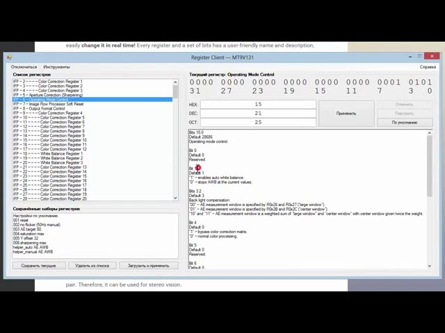 RegisterClient overview