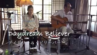 riccaちゃんに歌ってもらいました。お茶の小井沼 昭和館にて.