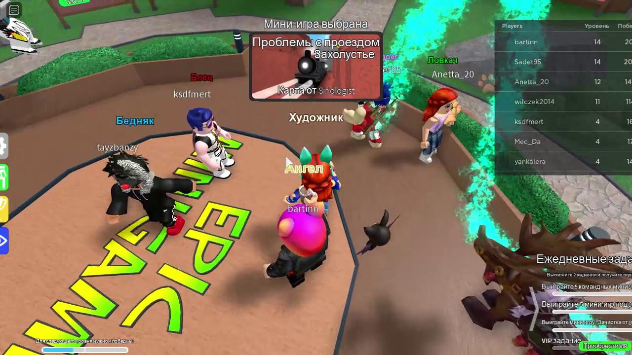 форум онлайн геймс играть