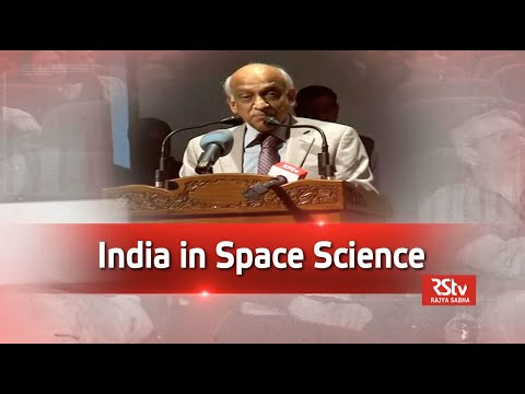 Discourse - India in Space Science