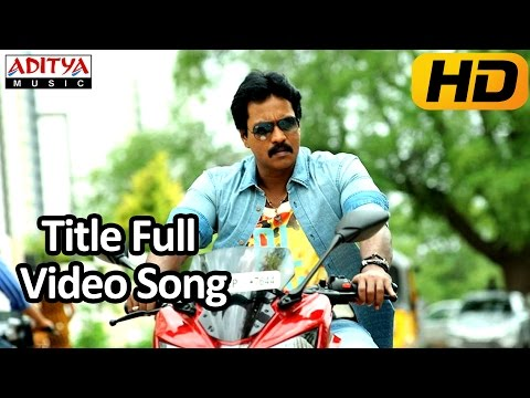 Bhimavaram Bullodu MovieTitle Full Video...