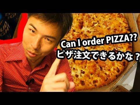 How to use home delivery pizza service. 英語わかんないのにL.A.でデリバリーピザ