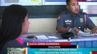 Construction worker, patay matapos umanong pagtulungan ng mag-amang suspek sa Umingan, Pangasinan