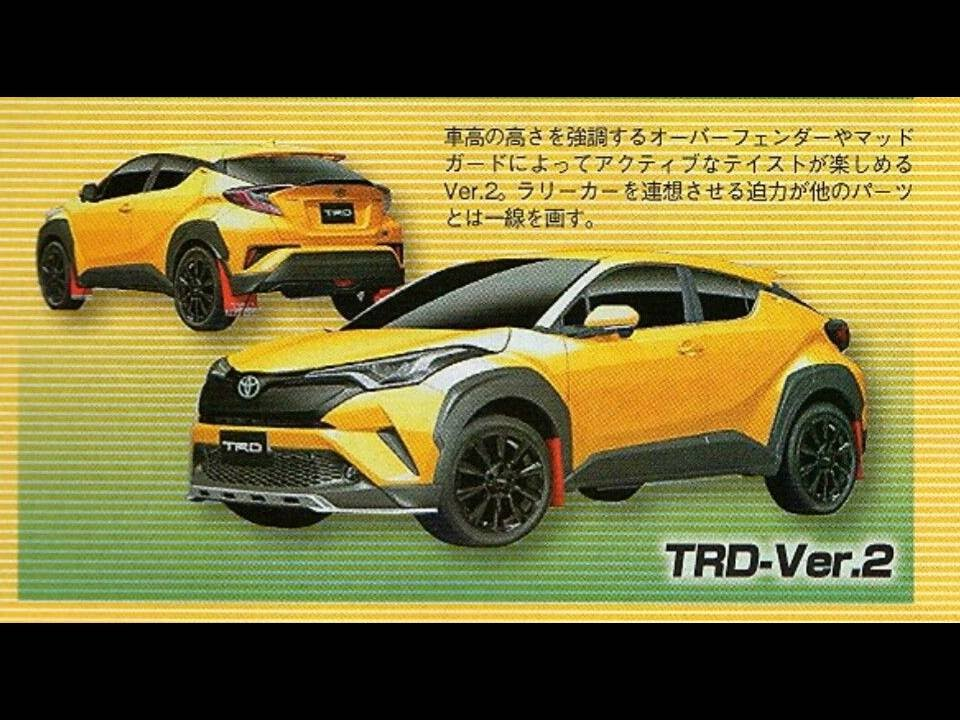 toyota c hr trd edition revealed youtube. Black Bedroom Furniture Sets. Home Design Ideas