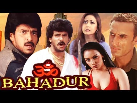 Om Bahadur | Full Movie | Omkara  |...