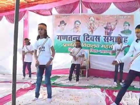 Jahan Pav Mein Payal Hath Mein Kangan 2016 Independancday