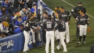 2017年11月1日 横浜DeNAベイスターズvs福岡ソフトバンクホークス 横浜ス...