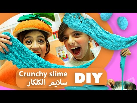   DIY         Crunchy Slime