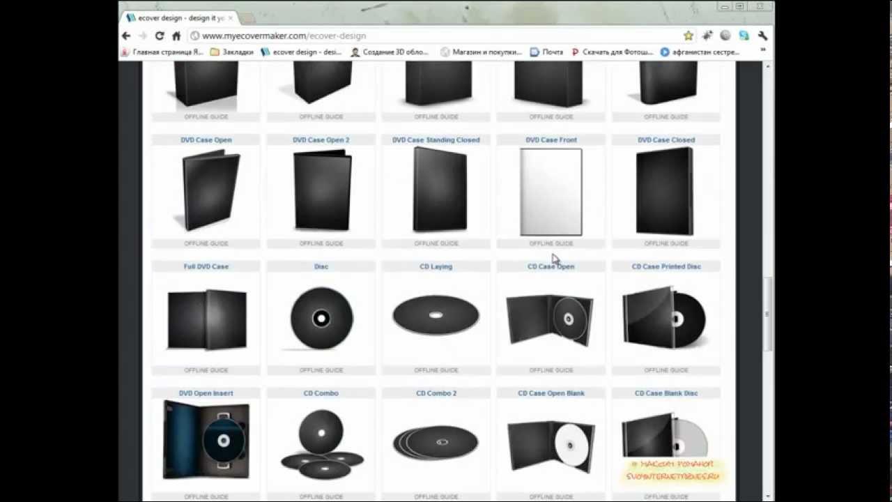 Как сделать обложку для диск в фотошопе