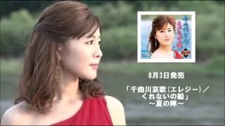 【公式】野村未奈「ほほえみ列車」健康体操
