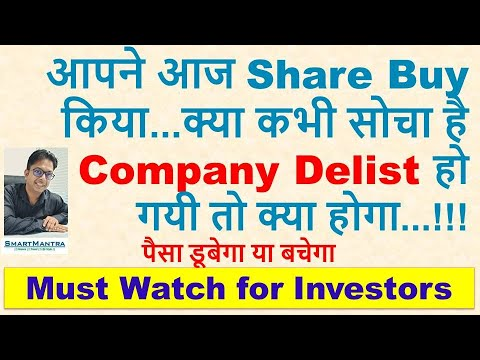 Share Stock Of Company Delisted   Delisting Of Shares Stocks Meaning In Hindi Delisting Kya Hota Hai