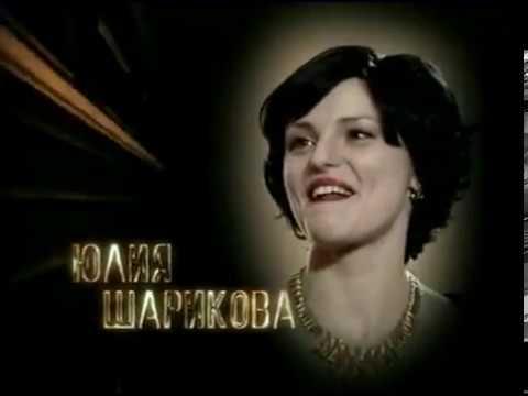 Зверобой 1 сезон 20 серия