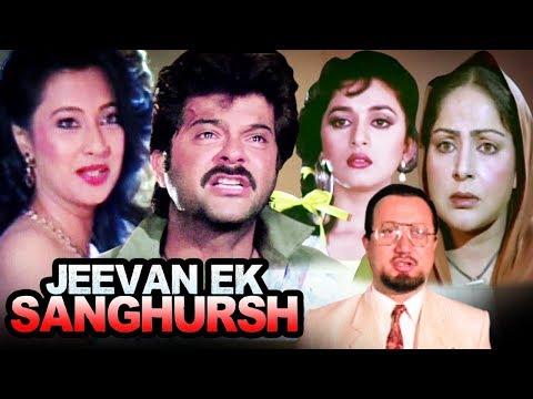 Jeevan Ek Sanghursh Full Movie | Anil Kapoor Hindi Action Movie | Madhuri Dixit | Bollywood Movie