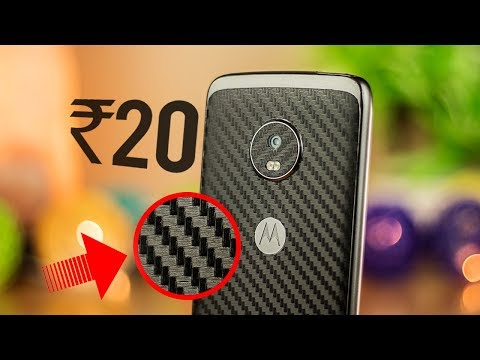 How to Make Carbon Fibre Phone Skin for under 20 Rupees ! Better than Dbrand? *smartphone gadgets*
