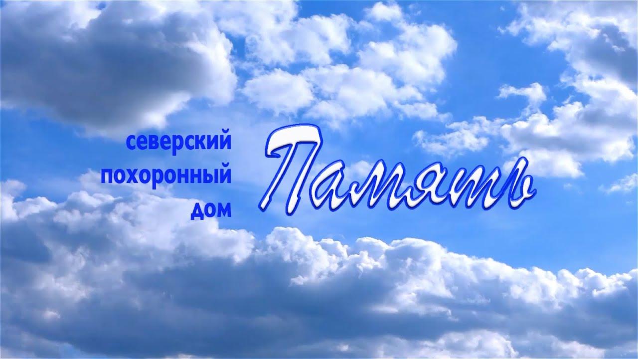 кпкг сибирский кредит томск официальный сайт