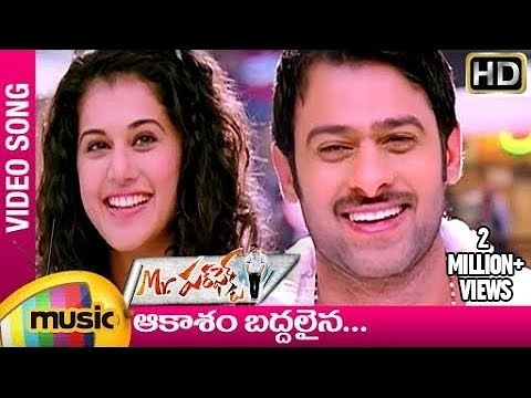 Aakasam Baddalaina Full Video Song | Mr Perfect Movie | Prabhas | Kajal | Mango Music