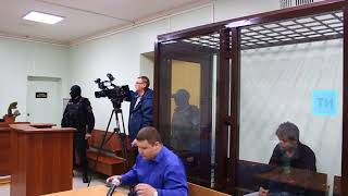 В Казани суд арестовал задержанных участников «Хизб-ут Тахрир аль Ислами»* thumbnail