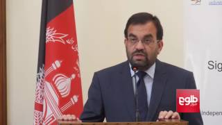 WB To Fund Afghanistan's First Thermal Power Plant