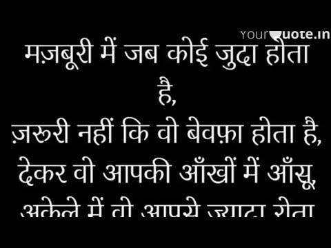 Sad Quote – Sad Love | Motivational Quote| RJ YouTube | Riya jha