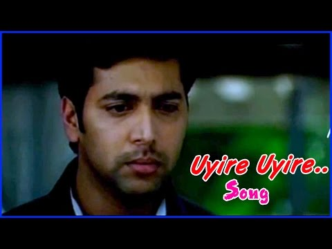Santosh Subramaniam Tamil Movie - Uyire Uyire Song Video | Jayam Ravi | Genelia D'Souza | DSP