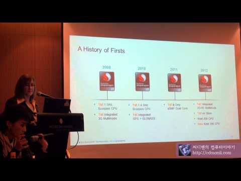 qualcomm Snapdragon S4 Benchmarking Workshop in seoul Korea