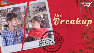 The Break Up || Wirally Tamil || Tamada Media