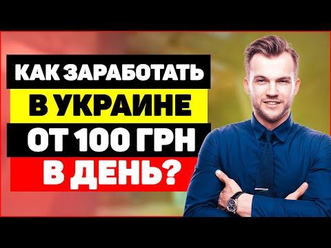 как заработать 50 рублей на киви в интернете