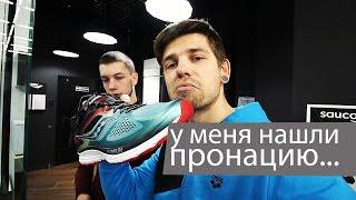 видео беговые кроссовки nike