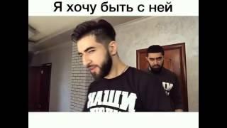 NATAN - Я ХОЧУ БЫТЬ С НЕЙ (COVER)