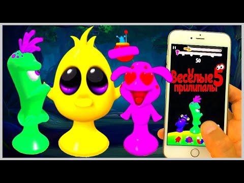 Весёлые Прилипалы 5 Обзор ВСЕХ Чудиков новая Акция от Дикси Залипательная Игра в AR
