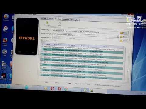 Прошивка HTC 620G Desire OPE6500, Firmware