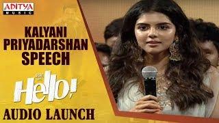 kalyani priyadarshan speech hello movie audio launch   akhil akkineni kalyani priyadarshan