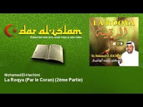 cheikh abderrahmane el hachimi mp3