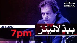 Samaa Headlines - 7PM - 25 May 2019