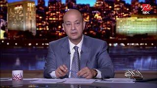عمرو أديب ينعي وفاة السيدة الراحلة جيهان السادات: مصر بتكرم رجالها وسيداتها أيضا