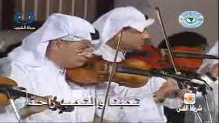 Lagu Gambus Fardhu Wajib