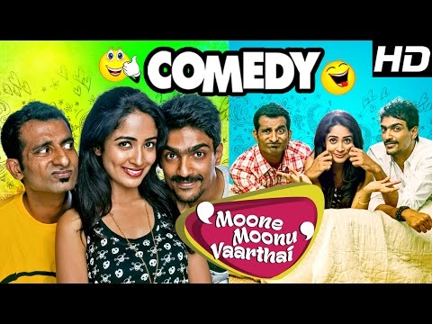 Moone Moonu Varthai  Tamil Movie Comedy s  Part 1  SPB  MS Bhaskar  Robo Shankar  Arjun